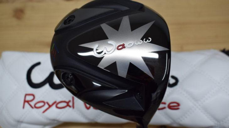 WAOWW RV555