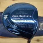 ジャンバティスト Jean-Baptiste JB501 IPブルー リミテッドエディション MK5 FSP 地クラブの買取価格