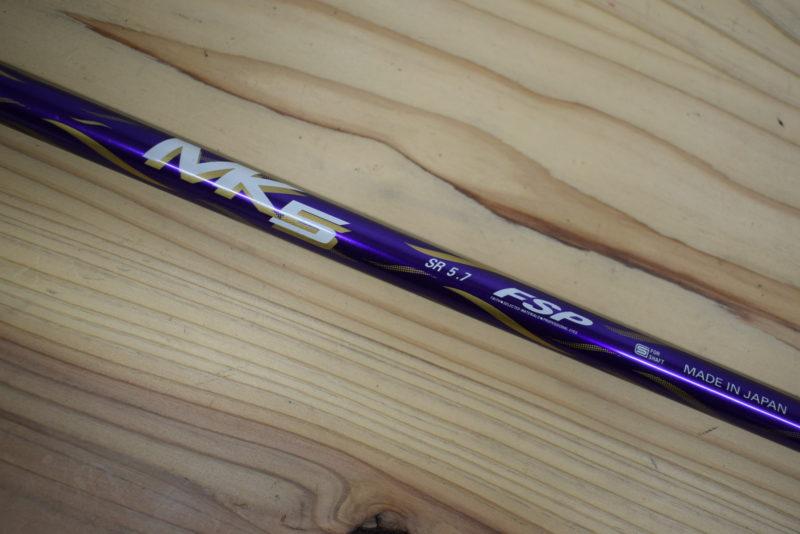 MK5 FSP