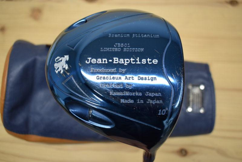 ジャンバティスト Jean-Baptiste JB501 IPブルー リミテッドエディション MK5 FSP