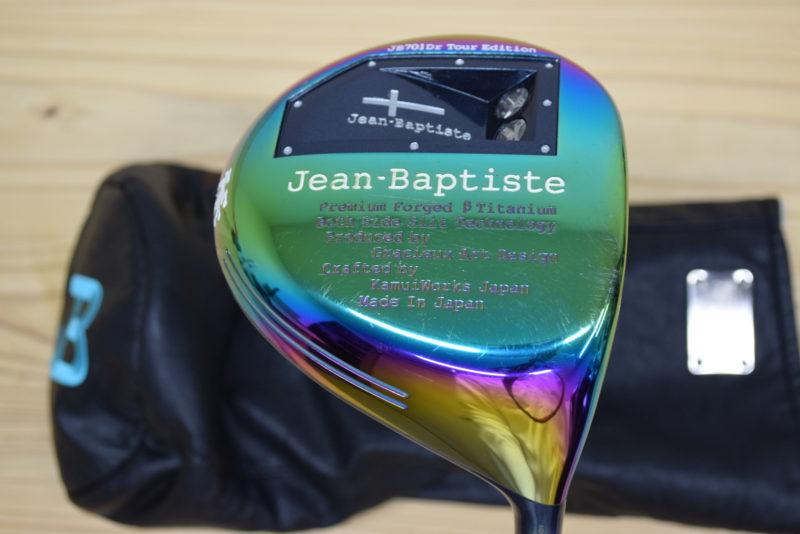 ジャンバティスト Jean-Baptiste JB701Dr Tour Edition IPオーロラ仕様 Avant-Garde AG501